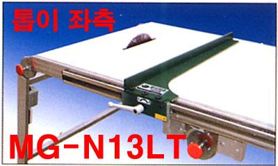 MGS-2.jpg