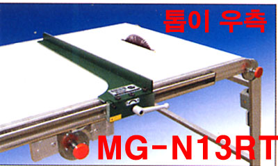 MGS-3.jpg