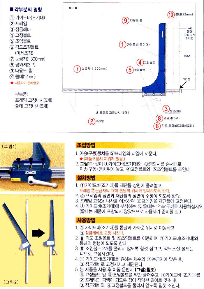 MGS-4.jpg